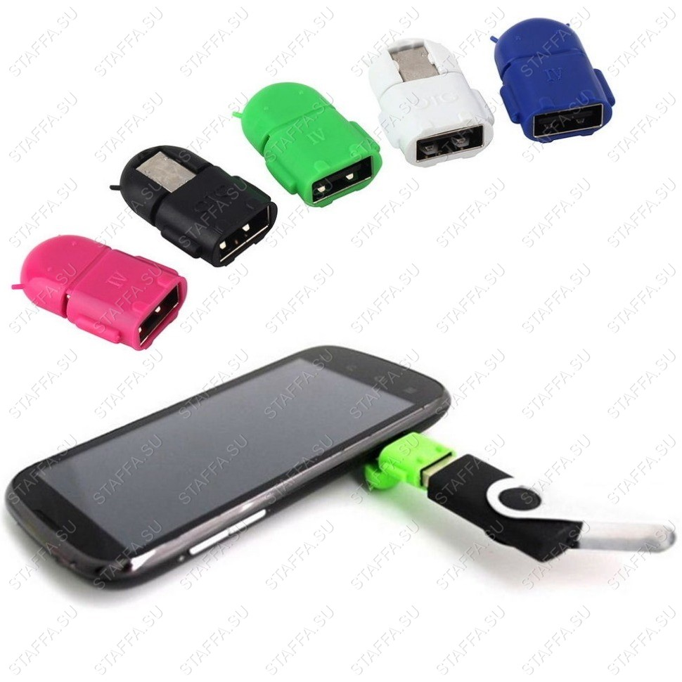 USB переходник для подключения к коммуникатору (смартфону, планшету) внешних устройств OTG